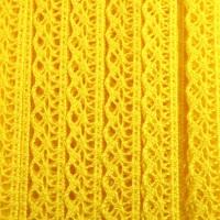 Dentelle aux fuseaux, coloris jaune bouton d'or