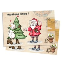 "Carte postale ""Joyeuses fêtes"""