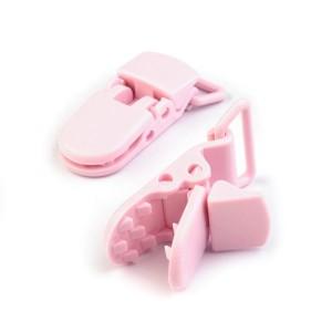 Pince attache Tétine plastique, coloris rose (2 pièces)