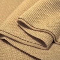 Bord Côte, Jersey tubulaire, coloris beige, coupon de 16x80cm