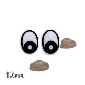 """Yeux sécurité """"cartoon"""" 12 x 16 mm pour peluche (1 paire)"""