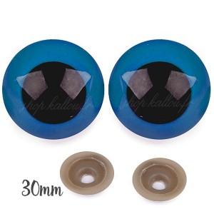 Yeux sécurité bleu 30mm pour peluche, pupille ronde (1 paire)